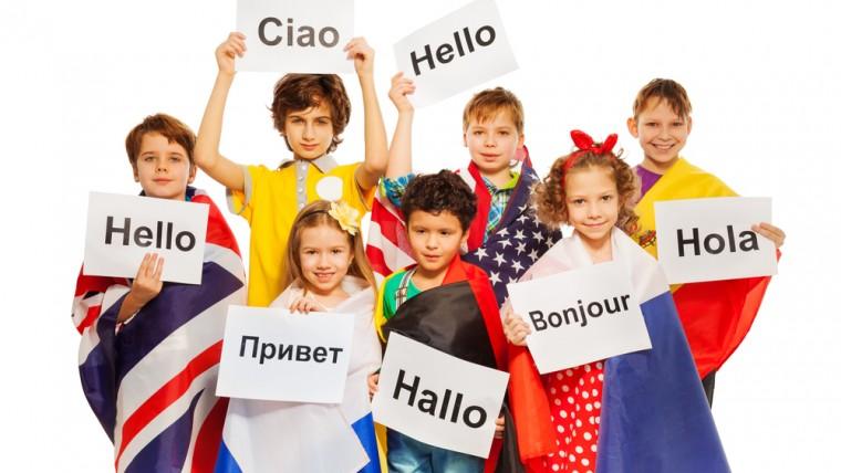 Езикови курсове - английски, руски и немски