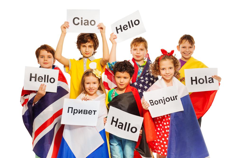 Езикови курсове – английски, руски и немски
